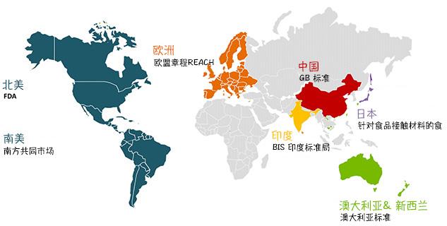 Mapa Customer Care Chi Morchem